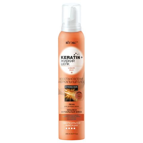 Витэкс Keratin + жидкий Шелк Пена для укладки волос сверхсильной фиксации Восстановление и зеркальный блеск 200 мл