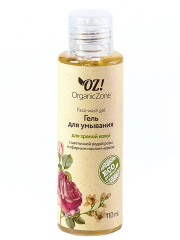 Гель для умывания для зрелой кожи OrganicZone