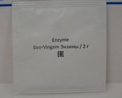 Энзимы BeerVingem 2 гр.