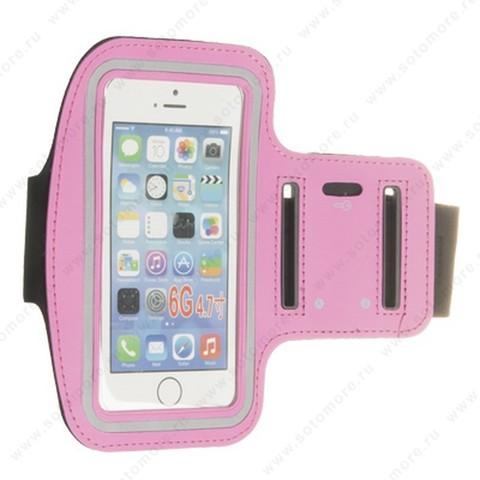 - Модели Apple: iPhone 7/iPhone 8