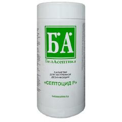 Салфетки для экстренной дезинфекции Септоцид Р 60 шт