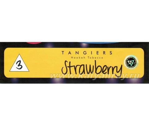 Tangiers Noir Strawberry