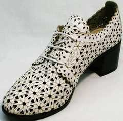 Классические женские полуботинки босоножки женские стильные Arella 426-33 White.