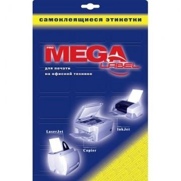 Этикетки самоклеящиеся Promega label белые 70х28.5 мм (30 штук на листе А4, 25 листов в упаковке)