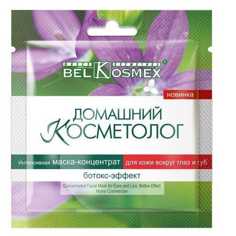 BelKosmex Домашний косметолог Маска-концентрат для кожи вокруг глаз и губ ботокс-эффект 10.5г
