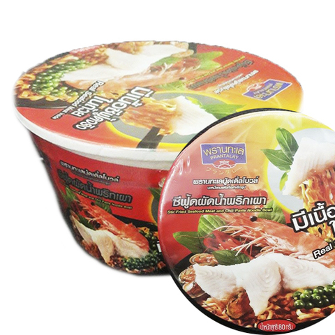 https://static-ru.insales.ru/images/products/1/1389/39241069/Stir-Fry_Seafood_Noodle_Box.jpg