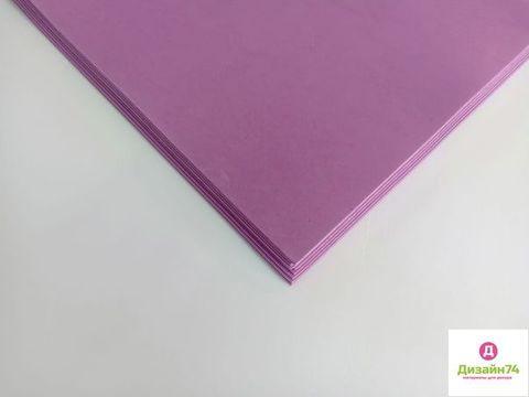 Фоамиран 60*70см*2мм Премиум, упаковка 10 листов, пр.Китай, цвет Пыльный-сиреневый