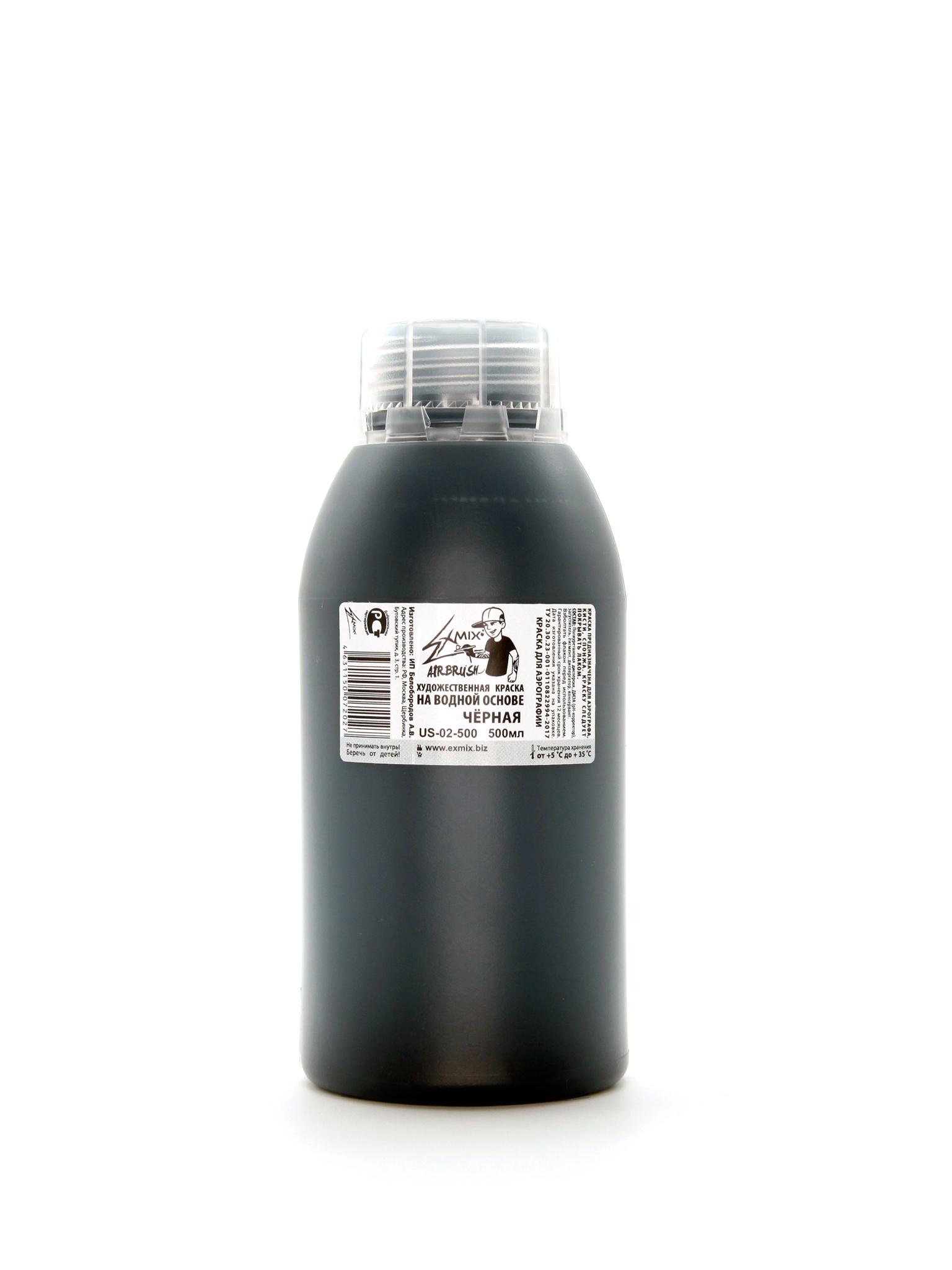 Краски Краска укрывистая Exmix 02 Черный 500 мл US-02-500.jpg