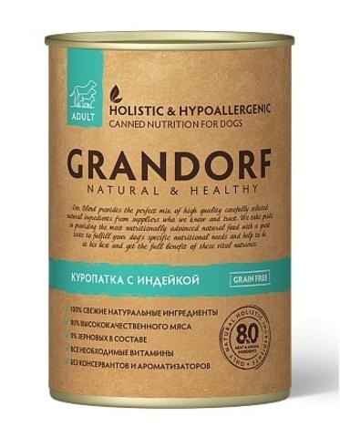 Grandorf консервы для собак куропатка и индейка 400г