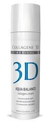 Крем-эксперт коллагеновый AQUA BALANCE для обезвоженной кожи, Medical Collagene 3D