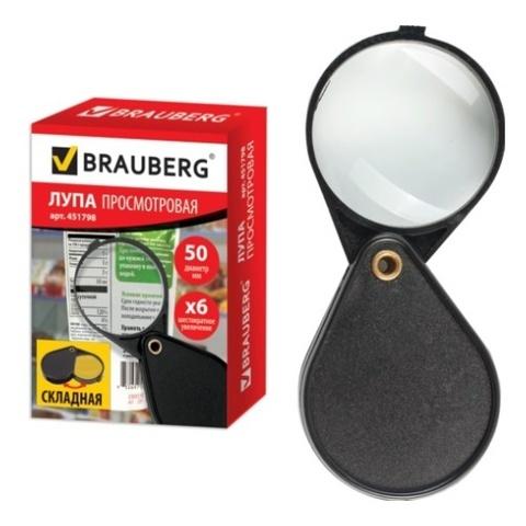Лупа Brauberg  60мм. 6-кратное увеличение