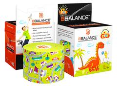 Гипоаллергенные тейпы для детей 5см*5м машинки лайм, Bbalance Корея