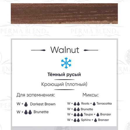 Пигмент Perma Blend Walnut