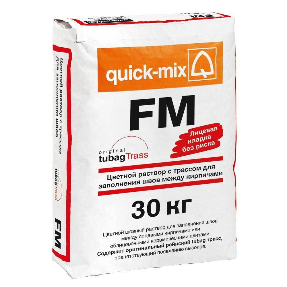 Quick-Mix FM.T, стально-серая, мешок 30 кг - Цветной раствор для заполнения кирпичных швов