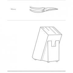 Набор Xiaomi Nano steel 4 ножа, ножницы и подставка