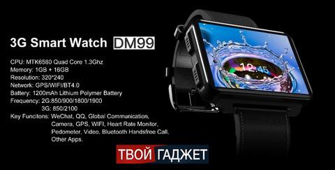 Умные смарт часы DM99
