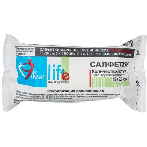 Салфетка марлевая Life стерильная 45х29 см 2-слойная плотность 32 г (5 штук в упаковке)
