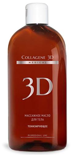 Масло массажное для тела Тонизирующее, Medical Collagene 3D
