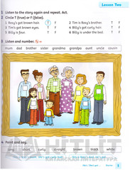Family and Friends 2: Class Book (Russian Edition)
