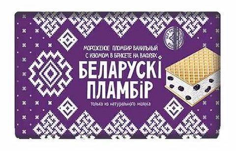 Мороженое брикет