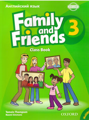 Family and Friends 3: Class Book (Russian Edition)