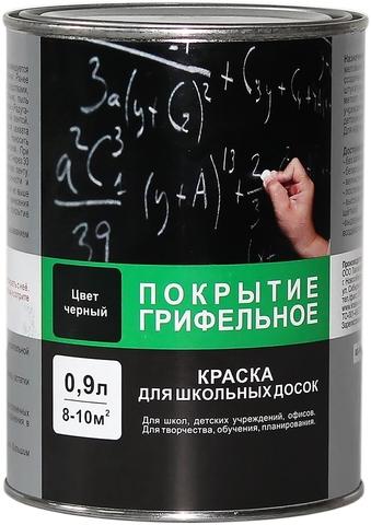 Грифельная краска Радуга вд-ак 1170 цвет черный 0.9 л