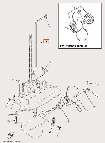 Трубка водяная Φ8×0.8 для лодочного мотора F9,9 Sea-PRO (26-1)