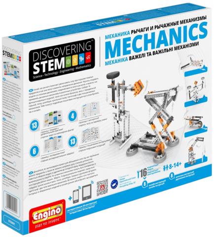 DISCOVERING STEM. Механика: рычаги и рычажные механизмы