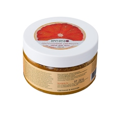 Цитрусовая свежесть солевой скраб (Levrana)