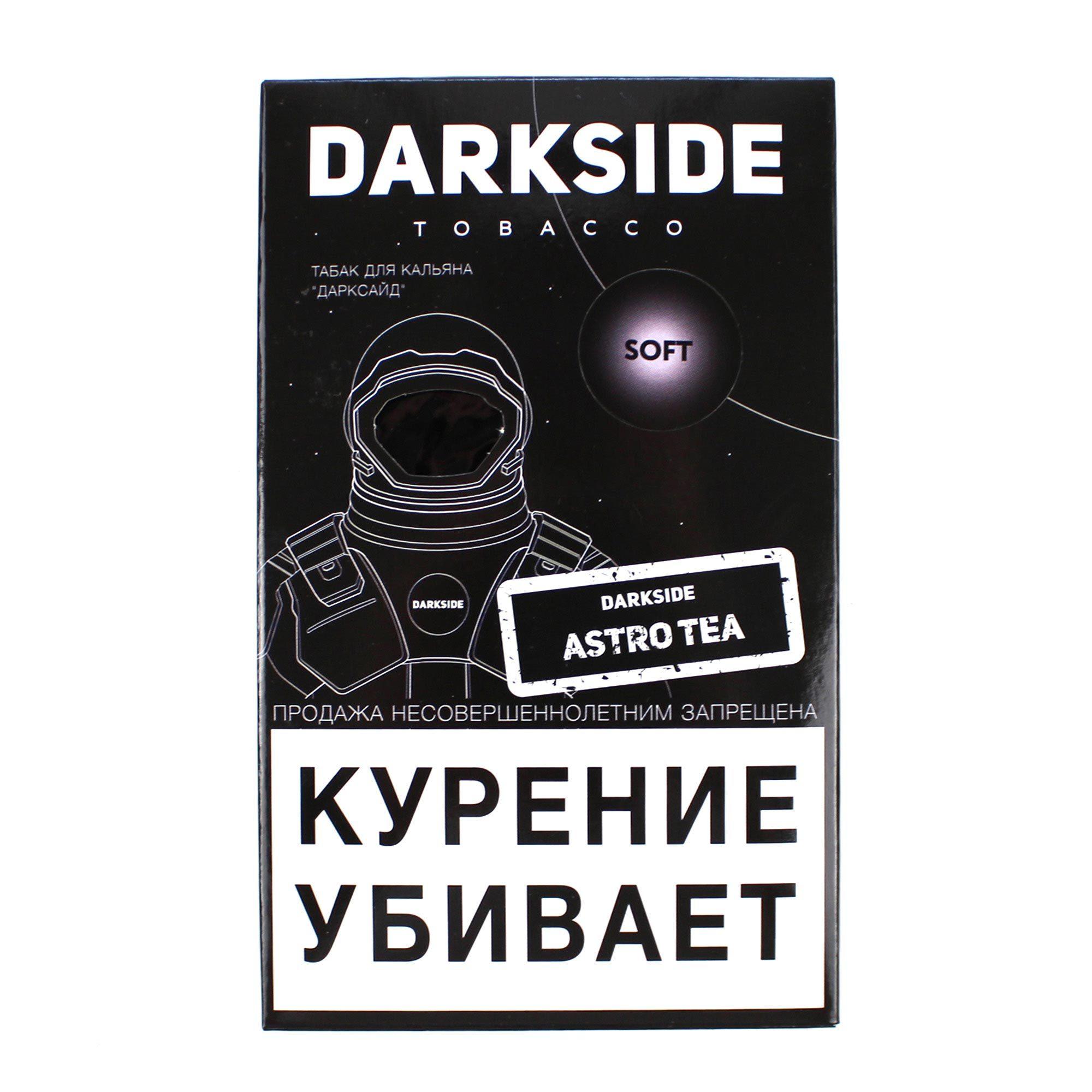 Табак для кальяна Dark Side Soft 100 гр. Аstro Tea