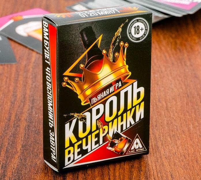 Игра алкогольная «Король вечеринки» цена