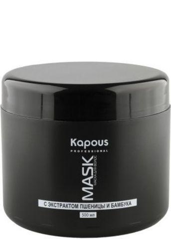 Питательная маска для волос с экстрактом пшеницы и бамбука, Kapous Professional,500 мл.