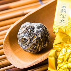 "Связанный чай ""Цзинь Шан Тянь"""