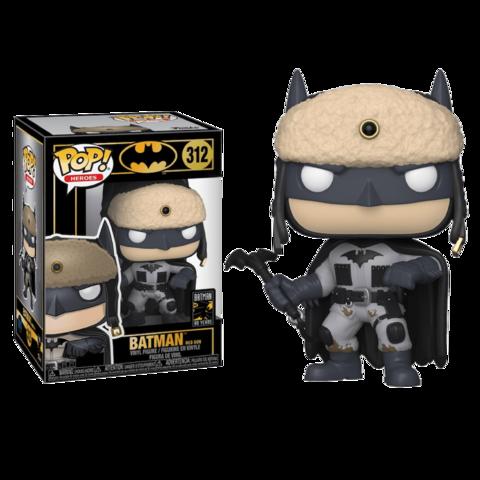 Фигурка Funko Pop! Heroes: Batman (Red Son)