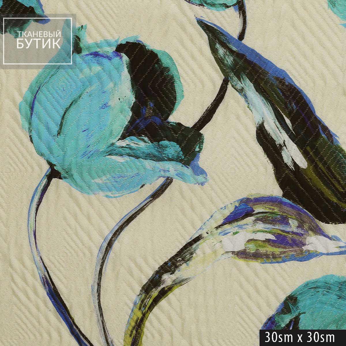 Бирюзовые тюльпаны на нежно-молочном жаккардовом хлопке с шелком