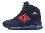 Кроссовки New Balance 1300 МЕХ Blue Red