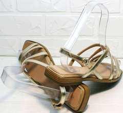 Купить женские кожаные босоножки на низком ходу Wollen M.20237D ZS Gold.