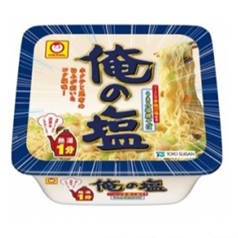 https://static-ru.insales.ru/images/products/1/1417/133170569/seafood_noodles.jpg