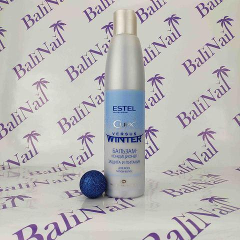 Бальзам-кондиционер для волос CUREX VERSUS WINTER Защита и питание