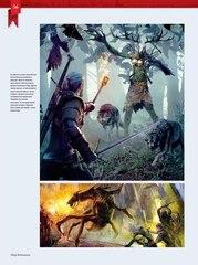 Мир Ведьмака. Справочник по компьютерной игре
