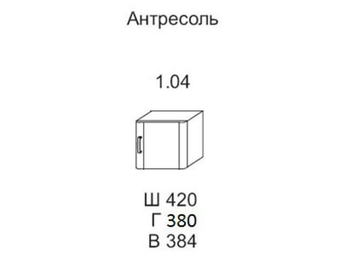 1.04 антресоль
