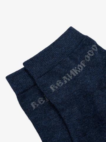 Мужские носки короткие тёмно-синего цвета