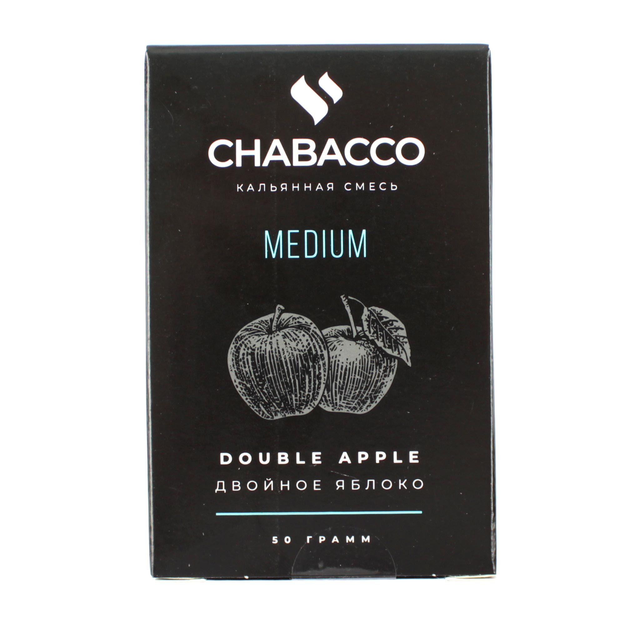 Кальянная смесь Chabacco Medium 50 гр Double Apple