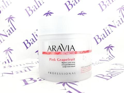 ARAVIA Крем увлажняющий лифтинговый Pink Grapefruit, 300 мл (грепфрут, ши, жожоба, пантенол)