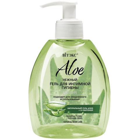 Витэкс Aloe 97% Нежный гель для интимной гигиены Sensitive 300мл