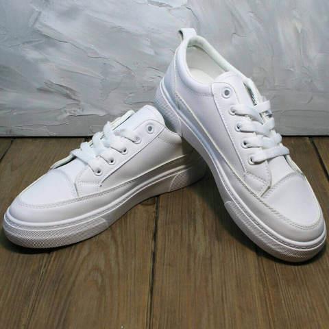 Кожаные кроссовки кеды белые. Сникерсы туфли женские ElPasso.