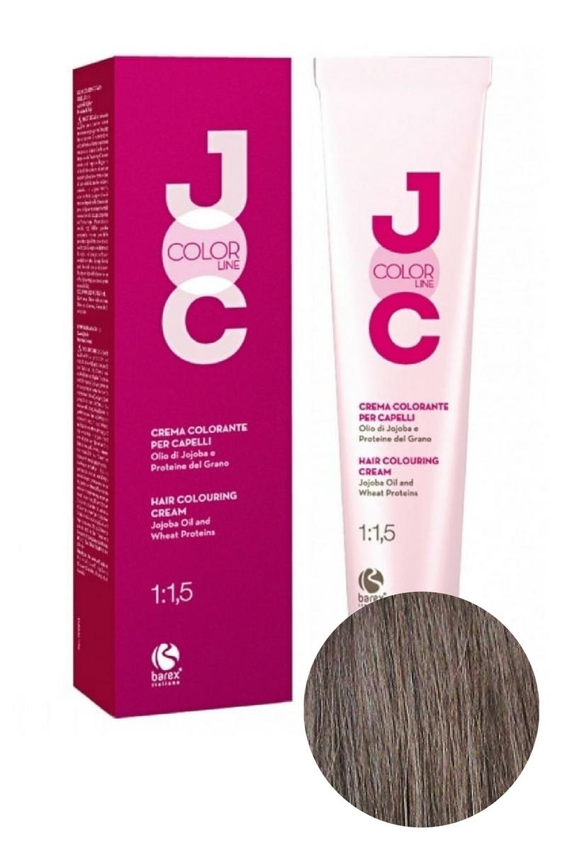 Крем-краска для волос 7.9 блондин