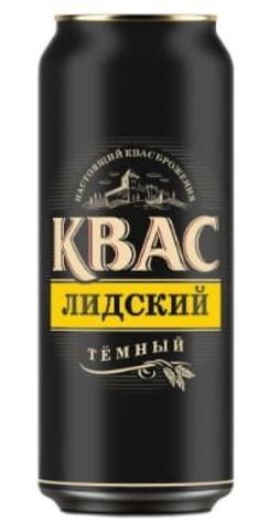 Белорусский квас Лидский