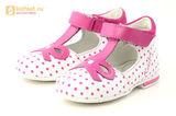 Детские туфли Котофей 232059-22 из натуральной кожи, для девочки, бело-розовые. Изображение 6 из 16.