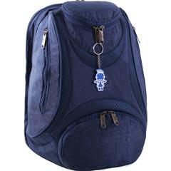 Рюкзак Bagland Объемный 35 л. Синий (0014670)